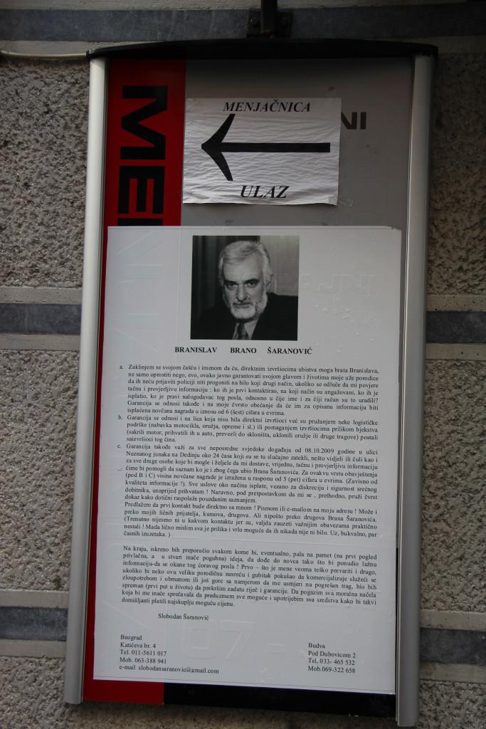 (foto: S. Dojčinović)