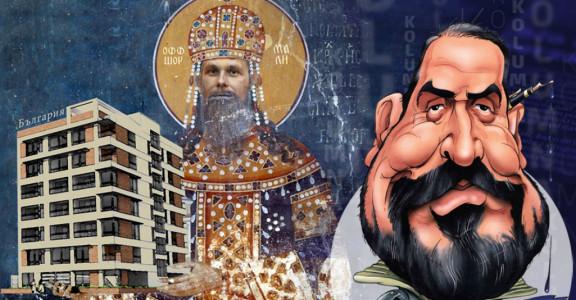 Draža Petrović-Kolumna o Malom