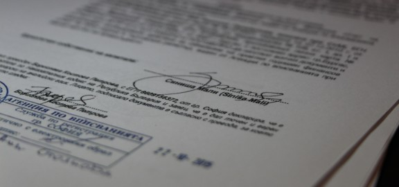 Potpis Sinisa Mali