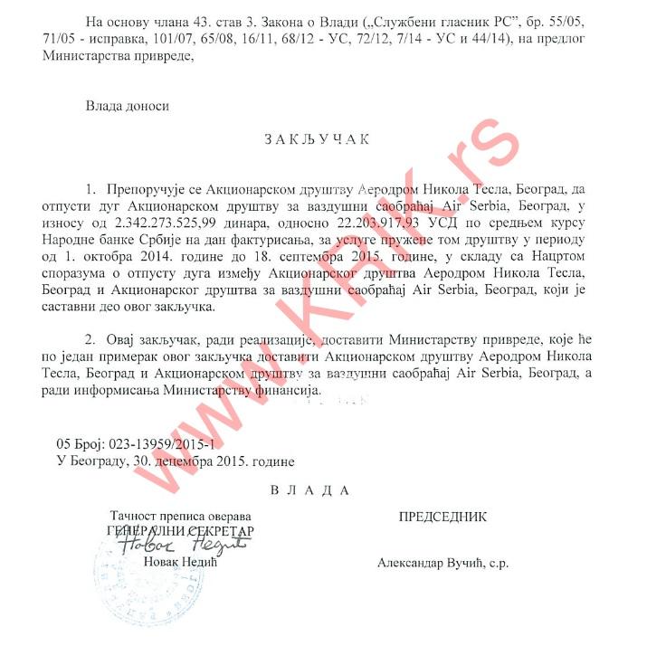 Закљуцак владе о отпусту дуга Ер Србији