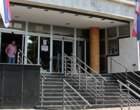 Viši sud u Ustaničkoj