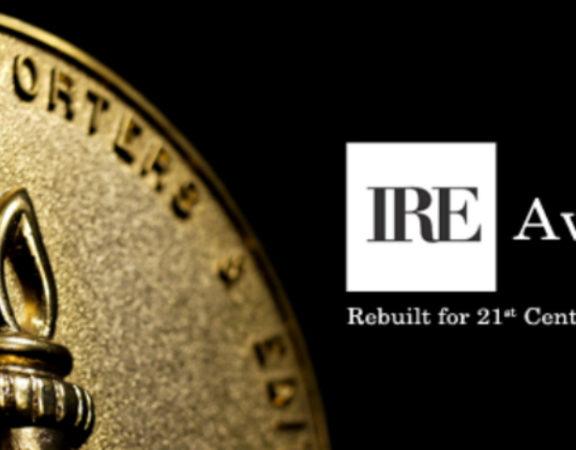 IRE nagrada