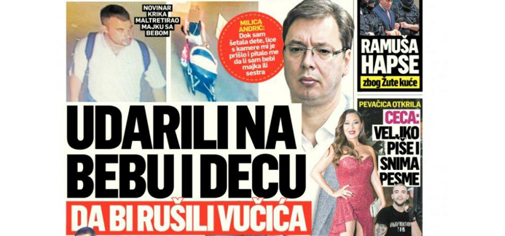Naslovna-Srpski-telegraf